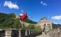 7 Merveilles du Monde - Grande Muraille